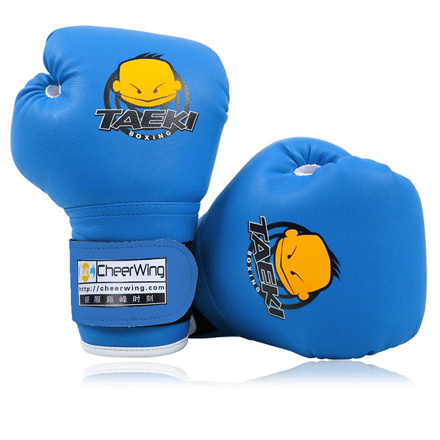 best boxing gloves - Cheerwing_PU_Kids